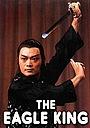 Фільм «Da ying wang» (1979)