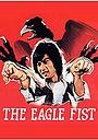 Фільм «Коготь орла» (1981)