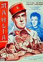Фильм «Mahlia la métisse» (1943)