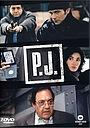 Серіал «Уголовная полиция» (1997 – 2009)