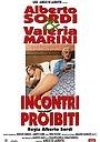 Фильм «Incontri proibiti» (1998)
