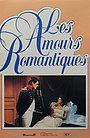 Сериал «Les amours romantiques» (1983)