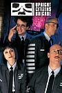 Сериал «Upright Citizens Brigade» (1998 – 2000)