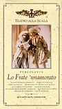 Фільм «Джованни Перголези - Влюбленный монах» (1990)