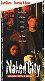 Фільм «Жестокий город: Пули вершат правосудие» (1998)