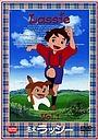 Серіал «Славный пес Лэсси» (1996)