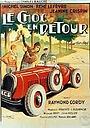 Фільм «Шок по возвращении» (1937)