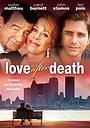 Фильм «Любовь после смерти» (1998)
