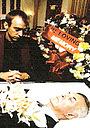 Фільм «Carlo's Wake» (1999)