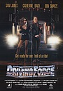 Фільм «Движущая сила» (1989)