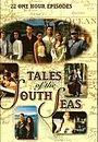 Сериал «Полинезийские приключения» (1998 – 2000)