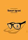 Фильм «Концерт по заявкам» (1995)