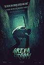 Фільм «Зелена кімната» (2015)
