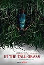 Фильм «Высокая зелёная трава» (2019)