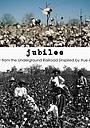 Фільм «Jubilee»