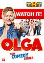 Серіал «Ольга» (2016 – ...)