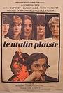 Фільм «Жестокое удовольствие» (1975)