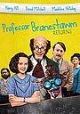 Фільм «Повернення професора Брейнсторма» (2015)