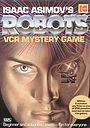 Фільм «Роботы» (1988)