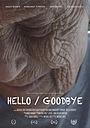Фільм «Hello Goodbye» (2016)