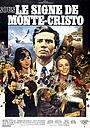 Фильм «Под знаком Монте-Кристо» (1968)