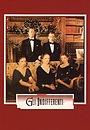 Фильм «Gli indifferenti» (1988)