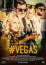 Фільм «#Vegas» (2014)
