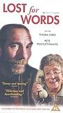 Фільм «Потерять дар речи» (1999)