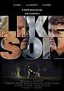 Фільм «Like Son» (2016)