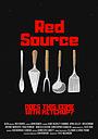 Фільм «Red Source» (2014)