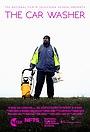 Фільм «The Car Washer» (2015)