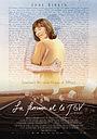 Фільм «Женщина и TGV» (2016)