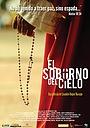 Фильм «El soborno del cielo» (2016)