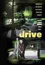 Фільм «The Drive» (1996)