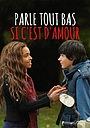 Фільм «Первая любовь» (2012)