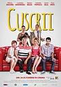Фильм «Cuscrii» (2014)