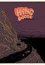 Фільм «Hang Loose» (2015)