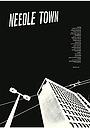 Мультфільм «Needle Town» (2015)