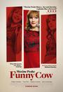 Фільм «Смешная корова» (2017)