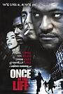 Фільм «Один раз в жизни» (2000)