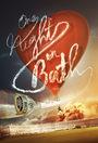 Фільм «Одна ночь в ванной»