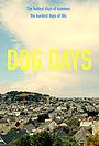 Фильм «Dog Days» (2015)
