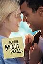 Фільм «Усі радісні місця» (2020)