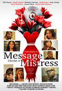 Фільм «Послание от шлюхи» (2017)