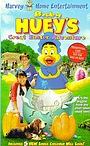 Фільм «Baby Huey's Great Easter Adventure» (1999)