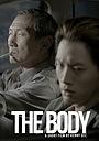 Фильм «The Body» (2014)