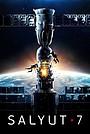Фільм «Салют-7» (2017)
