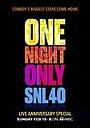 Фільм «Субботним вечером в прямом эфире: 40-я годовщина» (2015)