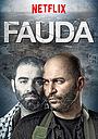 Сериал «Фауда» (2015 – ...)