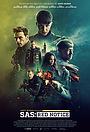 Фільм «Спецслужба: Сигнал тривоги» (2021)